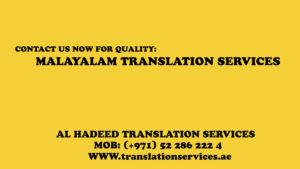 Malayalam translation in Dubai - Malayalam to Arabic and
